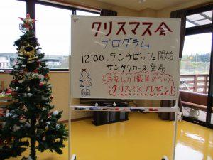 クリスマス会(12/19) in ながくぼデイサービス